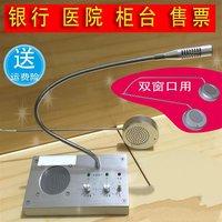 Banco janela bidirecional walkie talkie amplificador captador caixa de microfone prático área de serviço original de vapor