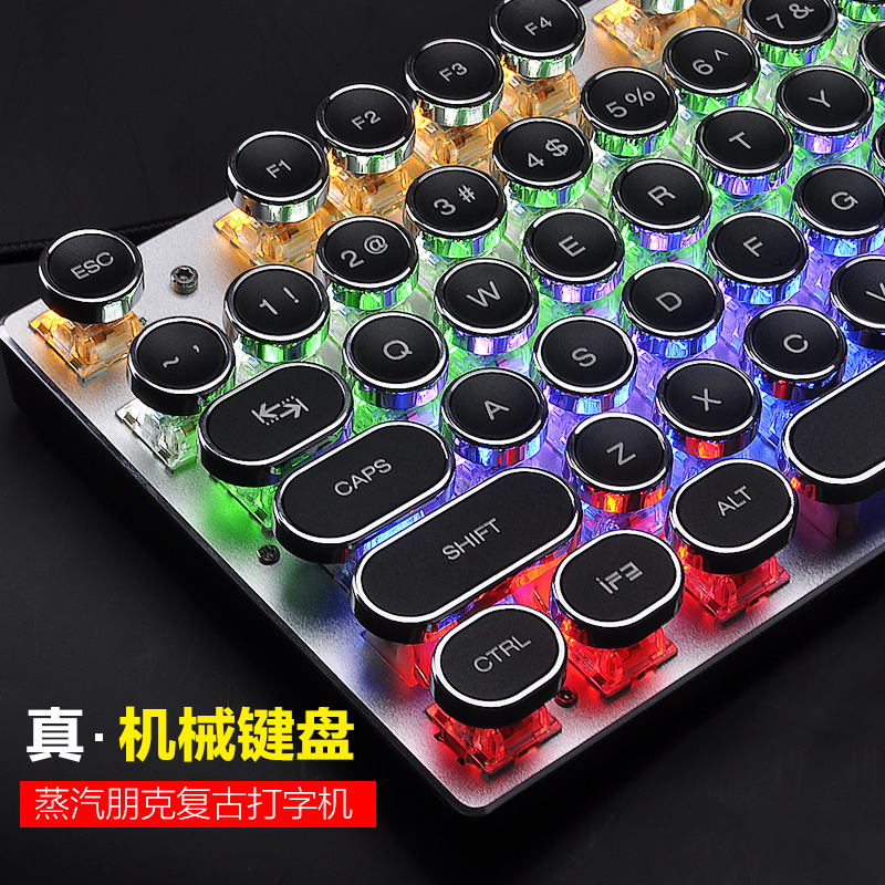 Eat chicken mechanical keyboard and mouse set, green axis, black axis cable computer game key mouse peripherals