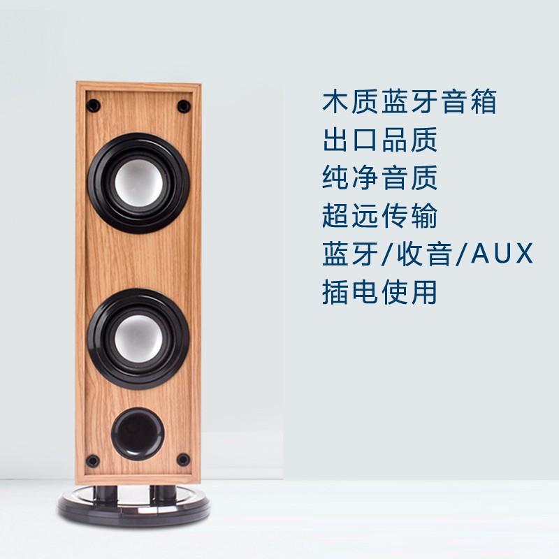 Desktop - Holz - bluetooth - lautsprecher - fernbedienung - HANDY - audio - aux - radio - plug - in zwei lautsprecher.