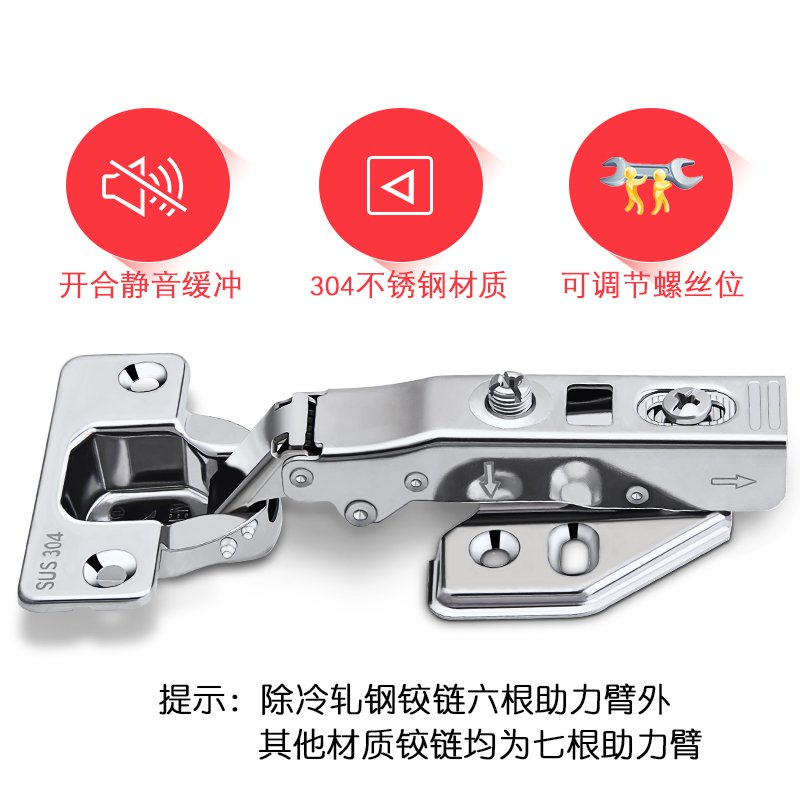 Stainless steel no hydraulic two section hinge spring, cabinet door, aircraft pipe, furniture hinge, cabinet hinge
