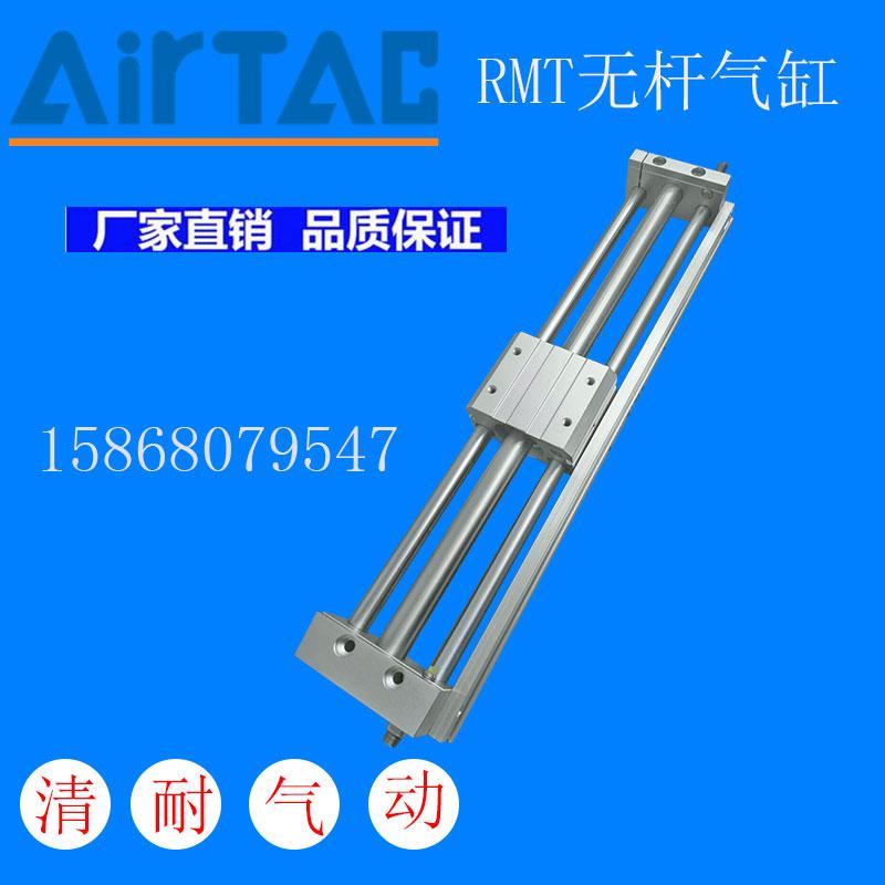 บัวก้านสูบรุ่นแม่เหล็กแบบไม่ RMT40-60 700 800 900 / / / / / / / / / / 1400 1200 1100 1000