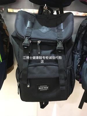 DR.KONG江博士减负护脊中学生双肩书包反光条男女款XL码Z1400003