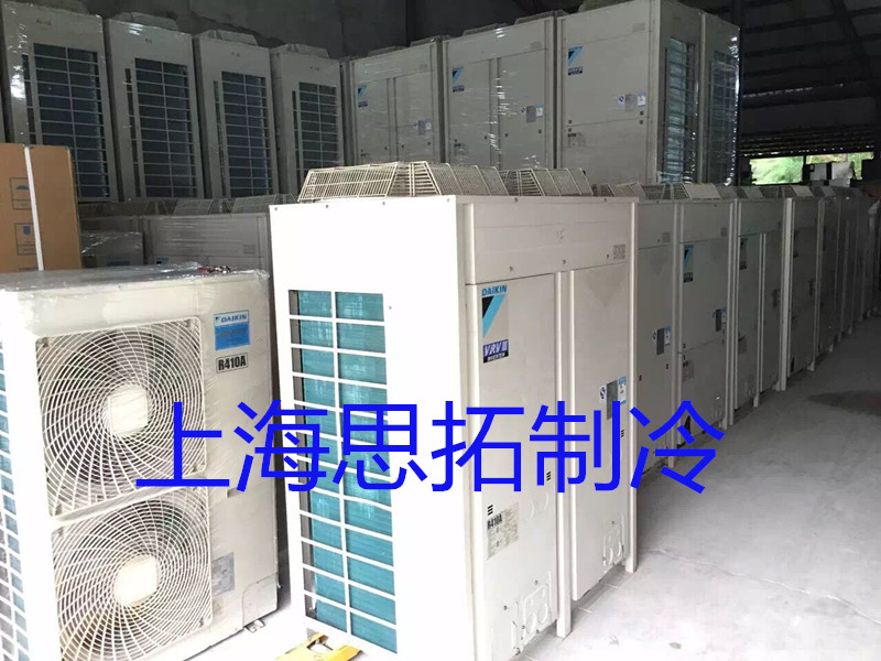 Installation of batch selling package for restricted second-hand central Daikin 5 embedded ceiling air conditioning ceiling machine