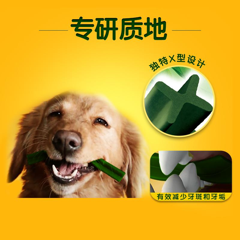 bao te snacks snacks bar hund tand molær tand rod 225g deodorizing snacks - calcium