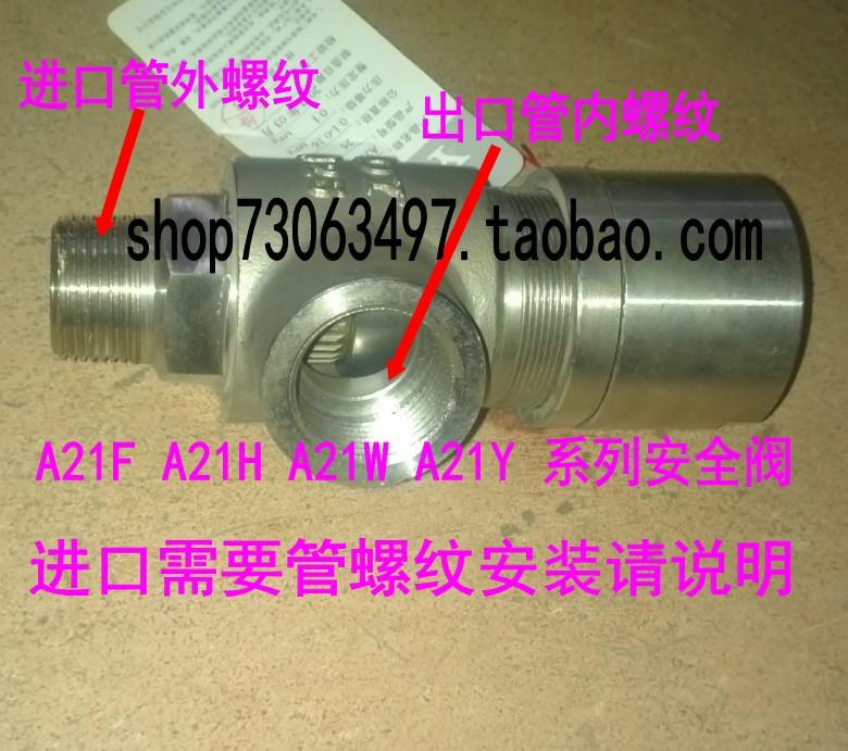A21Y-320PA21WA21HA21F4 di 6 punti 1 cm di Acciaio inossidabile, La Valvola di sicurezza DN10152025