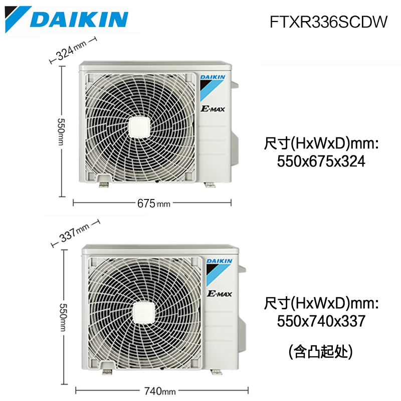 Daikin/ Daikin Air Conditioner FTXR336SCDW/N large 1.5P air temperature conversion variable temperature household air conditioner