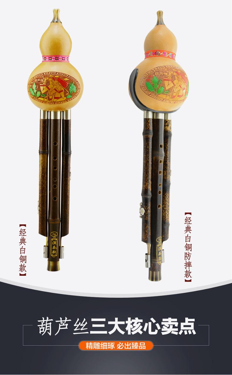 Los tres tonos de adultos zizhu desmontable de Yunnan hulusi C / B / D / A / F / g de garantizar la entrega de caja de cuero