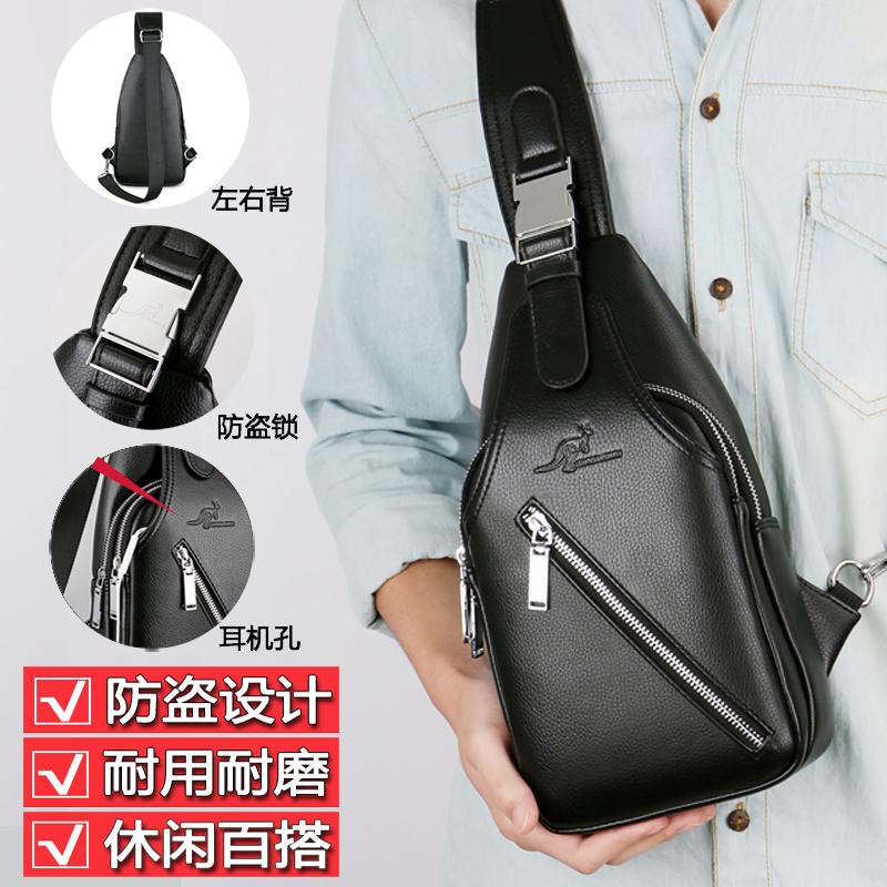 袋鼠男士胸包时尚休闲单肩斜挎包潮包背包软皮包新款商务男胸前包