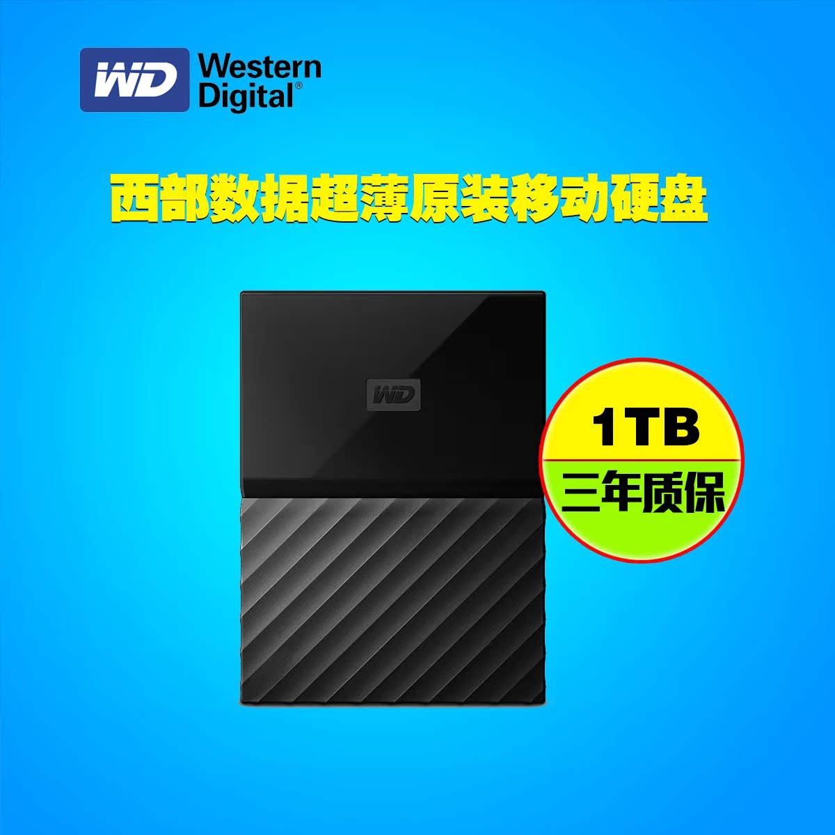 Western Digital (WD) MyPassport1TB2.5 Zoll - festplatte