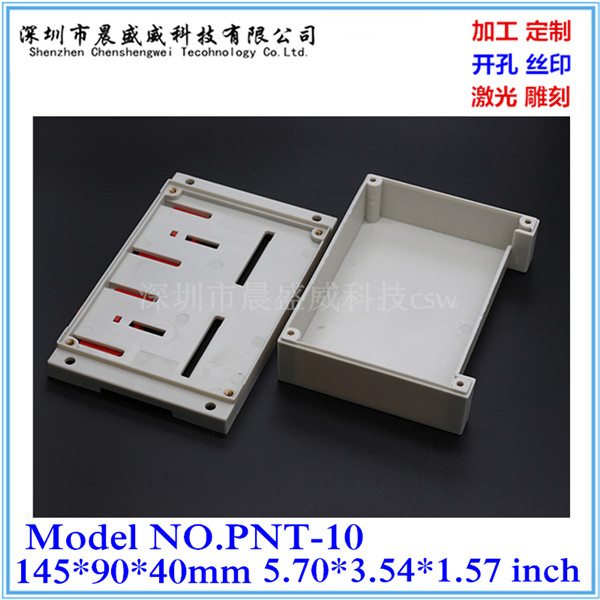メーカー直販プラスチック労働者の訴えるケース計器PLC殻電器箱145x90x40インストールガイド