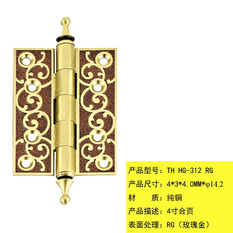 Taller de Tai - cobre bisagra bisagra (según el precio de venta de hardware THHG-312RG hoja de cálculo)