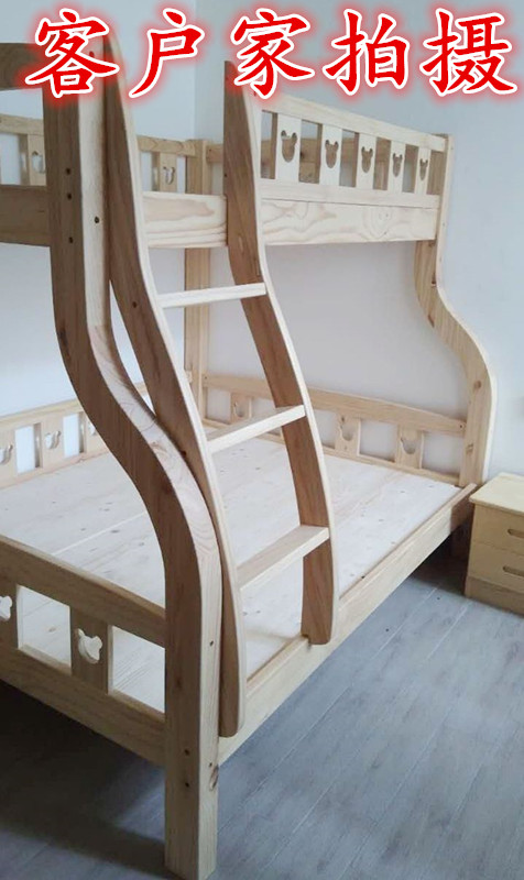 Spot full solid Muzi bed, New Zealand pine nut bed, double children up and down bed, upper and lower berth, cartoon bed, solid wood