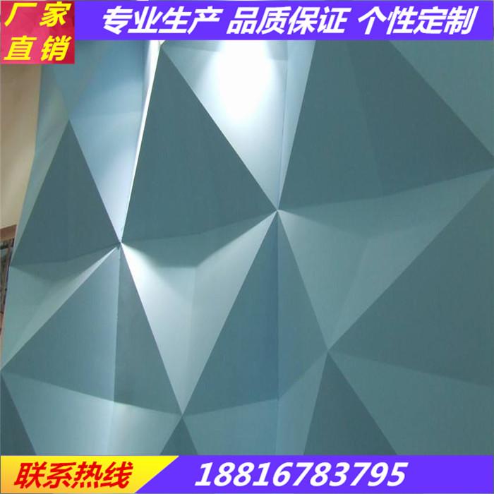 - Aluminium - fassade MIT Aluminium - Aluminium - FLUOR - Spray piercing aus Aluminium ringmauer decke maßgeschneiderte 2mm perforation