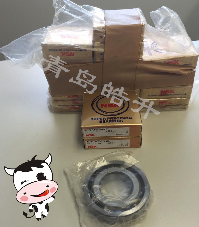 売れて規格品の日本NSK角接触ボール17TAC47B良質軸受鋼精密特価歓迎を購入