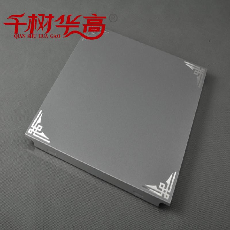 弧状アルミニウム単板天井アルミニウム板打抜きアルミアルミニウム合金アルミ天然痘カーテンウォール焼き塗料メーカーカスタム