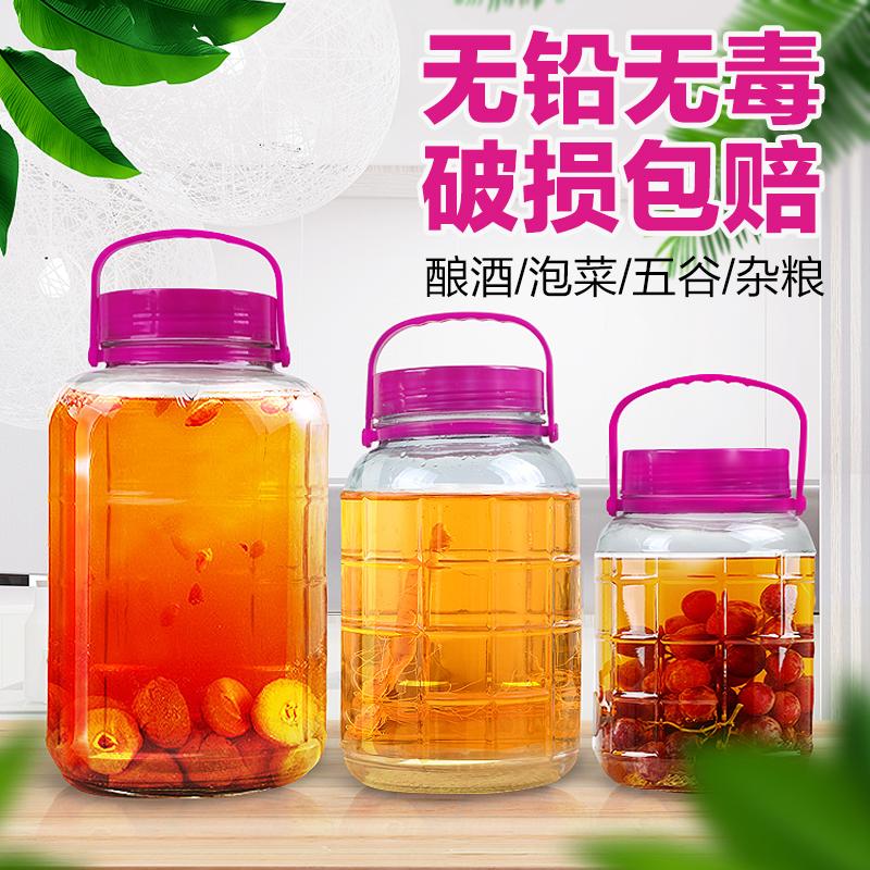 无铅加厚玻璃瓶泡酒瓶10斤20斤自酿葡萄酒瓶酵素密封罐储物罐