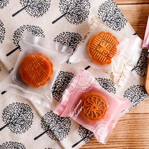 中秋月饼包装袋机封袋 曲奇饼干蛋黄酥半透明包装袋包装盒子100枚
