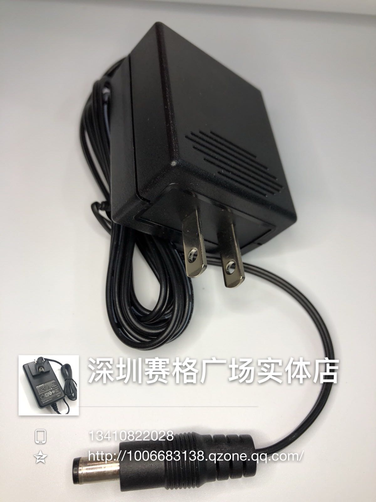 Di Nuovo, Originale UMEC Taiwan huanglong 5v2a adattatore Router Set Top Box PDH.