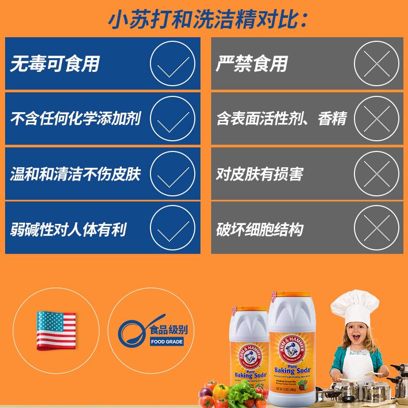 Importação de produtos de limpeza 艾禾美 bicarbonato de sódio detergente multi - função de Cozinha Preto para pasta de limpeza limpeza de frutas e legumes