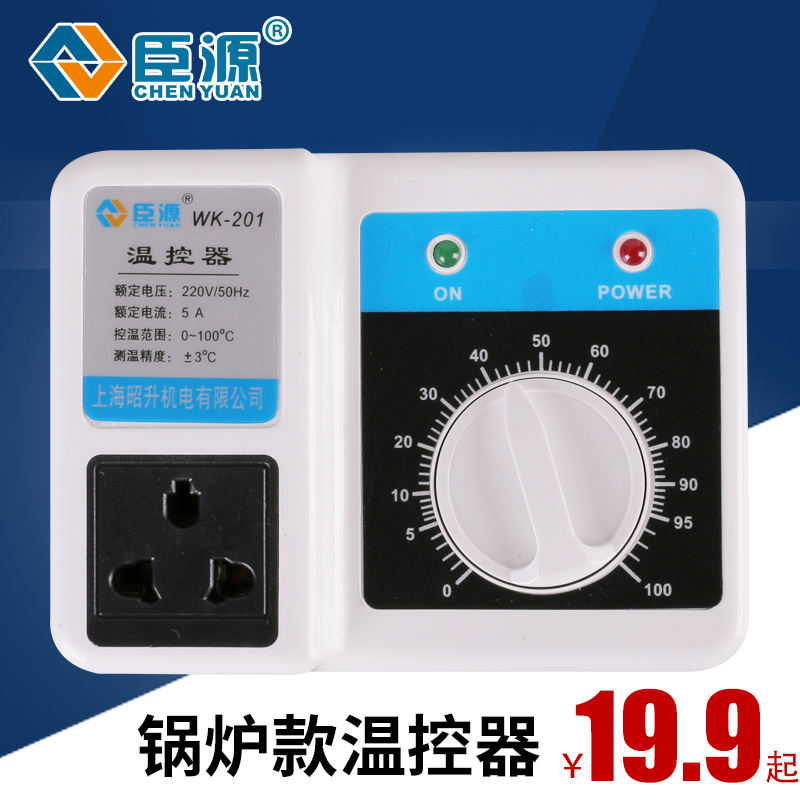 Intelligent temperature controller switch, adjustable temperature electronic control temperature instrument, adjustable digital display timing