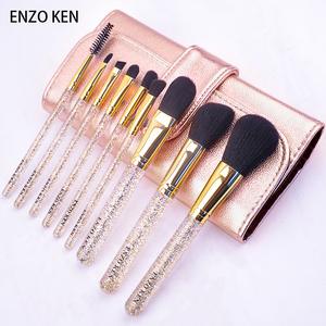恩佐化妆刷套装初学者全套刷子组合化妆工具专业全套彩妆工具美妆