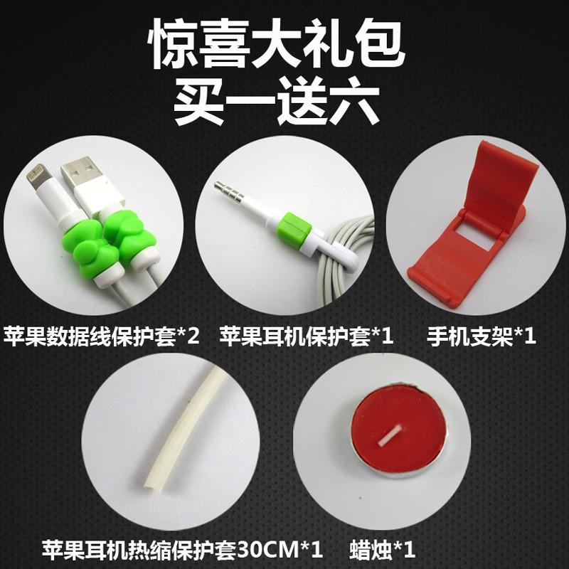 Conector de auriculares de reparación de la línea de la cinta el tubo el tubo termocontraible aislamiento manga línea de datos de iPhone.