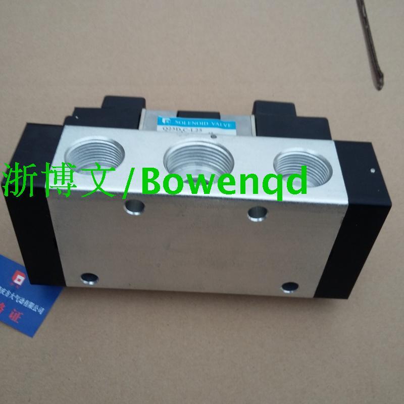 Чжаоцин провинции гуандун сторон большой Q35D2C-L20 электрический клапан электромагнитный клапан