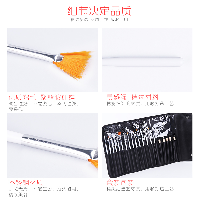 Manicure pen full kit painted flower brush strokes hook flower pen painted phototherapy drill gradient pull pen