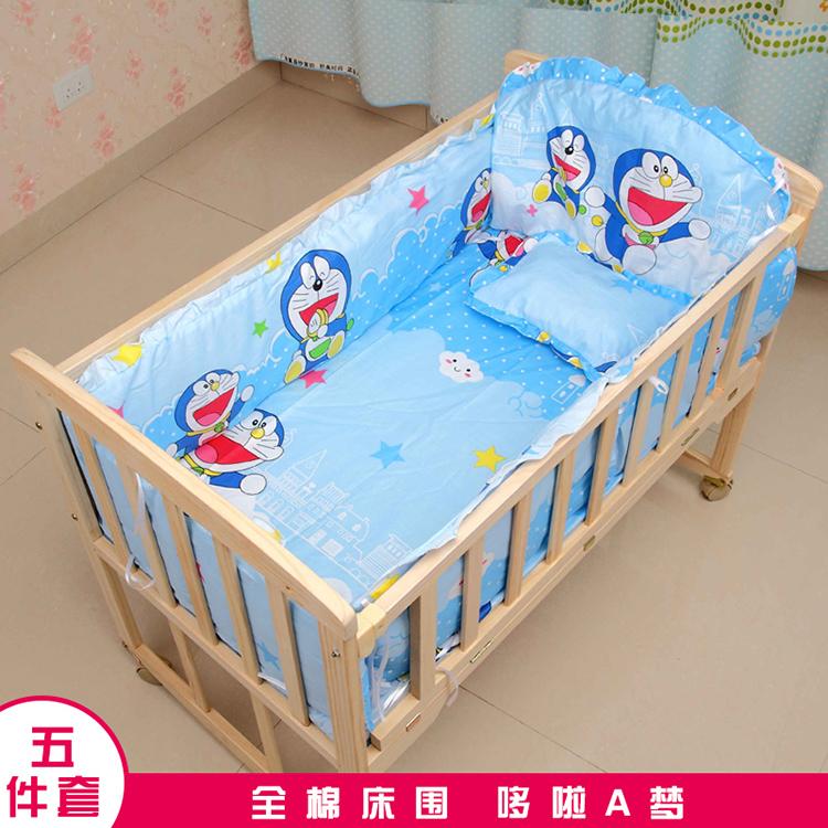 Το μωρό έχει κρεβάτι γύρω γύρω το μωρό κρεβάτι μωρό μου κρεβάτι γύρω πάπλωμα κοκοφοίνικα κοκοφοίνικα πάχυνση τέσσερα κομμάτια το κρεβάτι γύρω