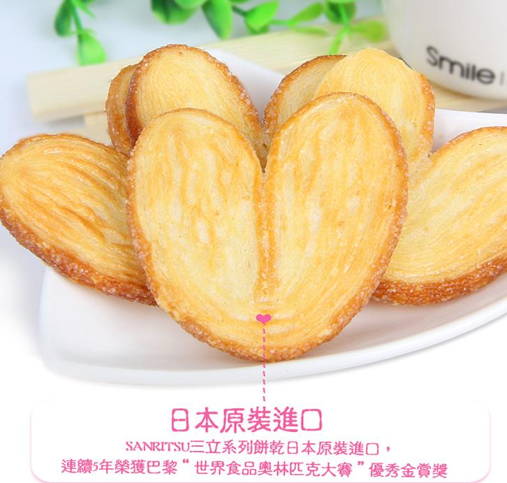 日本进口食品 德用源氏派奶油蝴蝶酥饼294g 薄脆饼干休闲零食