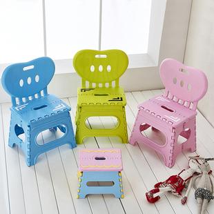 瀛欣加厚折叠凳子靠背塑料便携式家用椅子户外儿童塑料折叠凳
