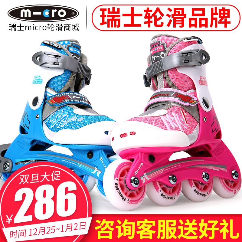 Швейцария m-cro коньки детский полный комплект роликовых коньков регулируемые роликовые коньки вспышки круглые мужчины и женщины ZT0
