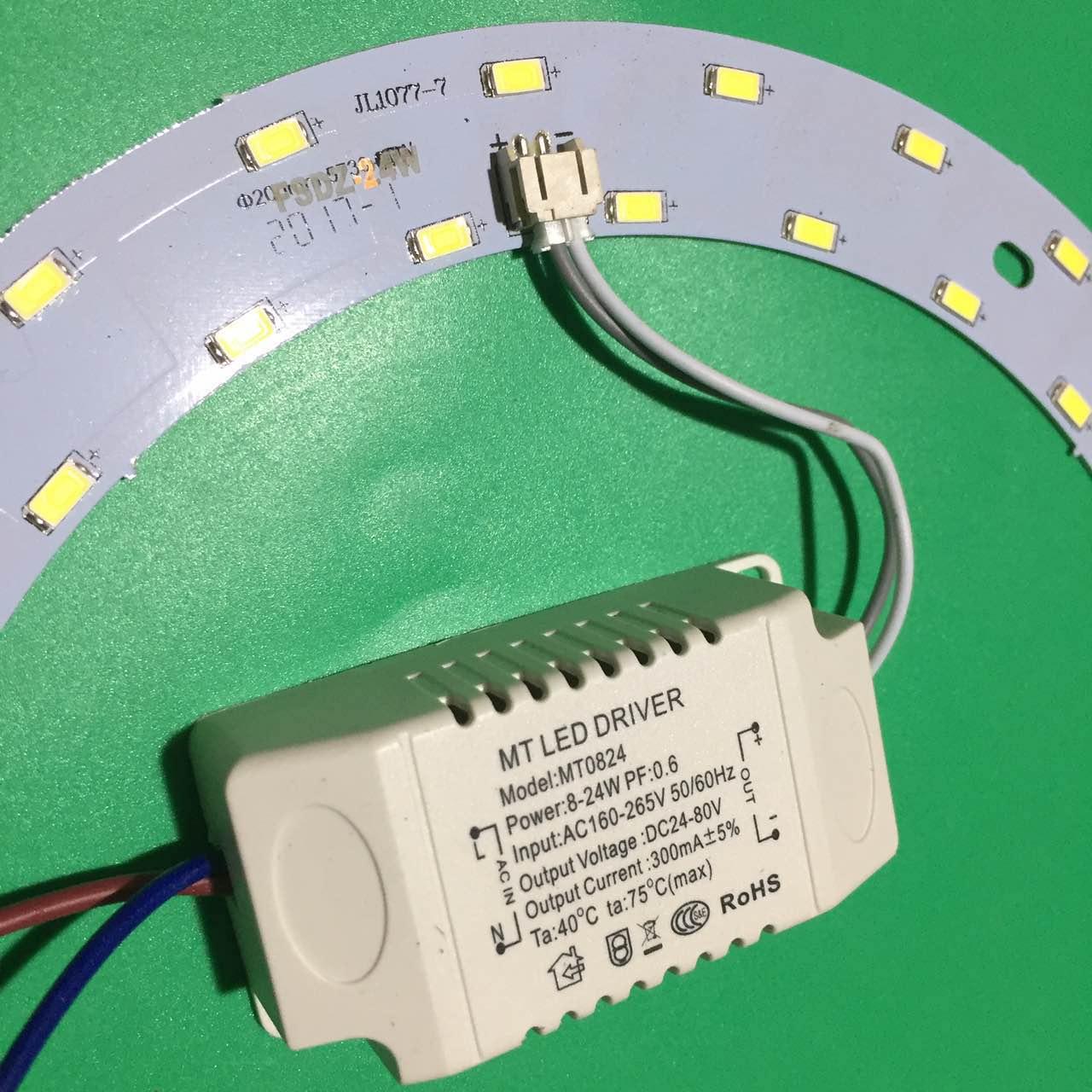 во главе управления энергоснабжения во главе с постоянного тока питания диск трансформатор балласт 8w12W24W36w110220V огонь скот