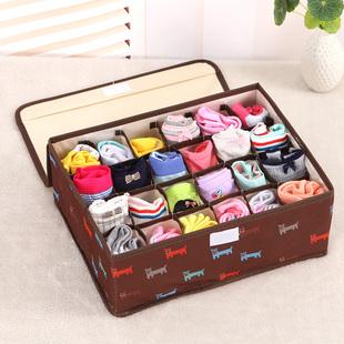 加厚牛津布内衣收纳盒袜子内裤整理盒大号有盖储物盒小收纳箱24格