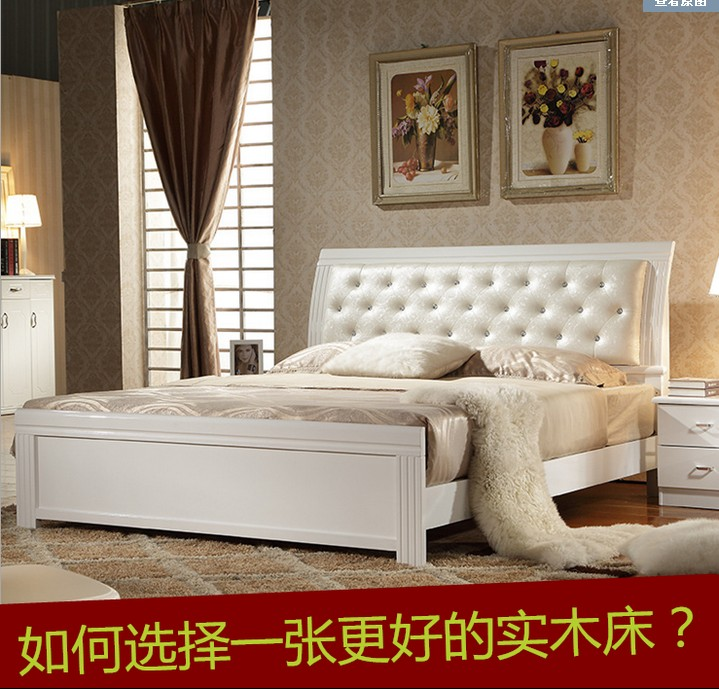 White leather bed solid wood double bed bed bed paint wooden bed about 1.8/1.5 meters on the soft bed