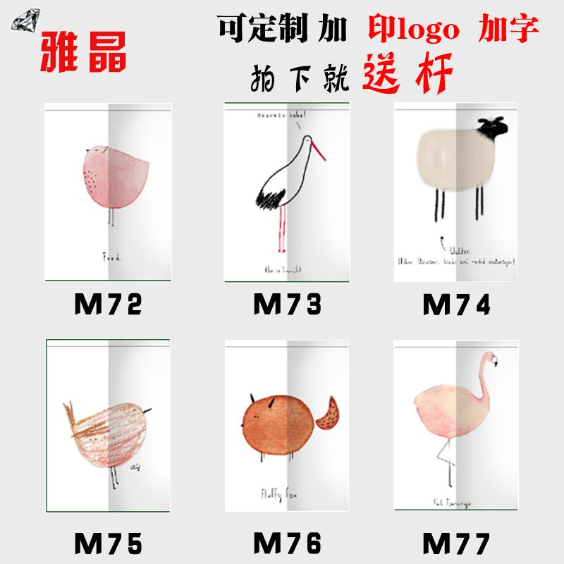японский и ветер ткань занавес занавес занавес занавес крыльцо полу туалет раздела фэн - шуй спальни кухня исследовании шторы