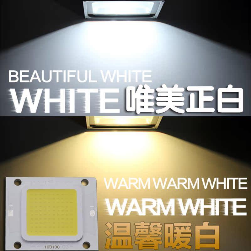 førte projektion lampe chauffør ballast transformer streetlight strømforsyning lyskilde chip perler 30W50W70W100W