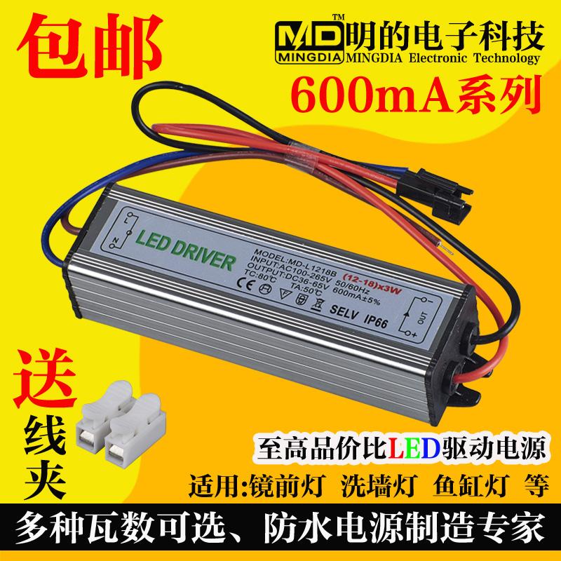 led - lampun valokeilassa painolasti kuljettajan enimmäismäärä 8ww18w24w36W50W ajovalot muuntaja.