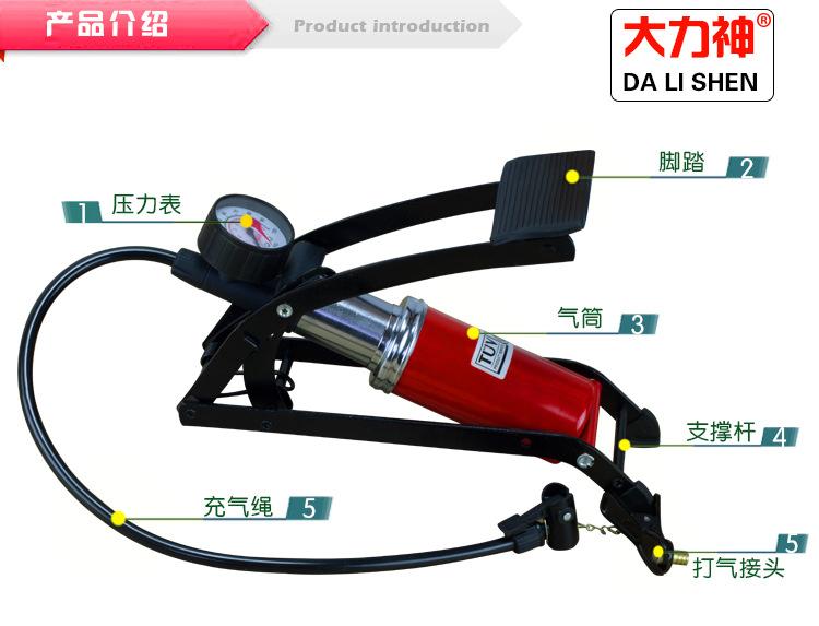 จักรยานจักรยานพกพามินิปั๊มไฟฟ้าแรงดันสูงหลอดปรอทเท้าพองรถจักรยานยนต์ของใช้ในครัวเรือน