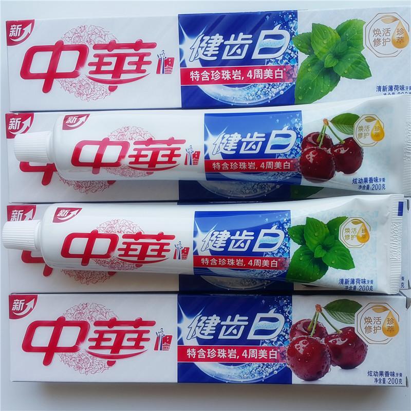 Die post der chinesischen glister weißer zahnpasta den geschmack der früchte 200g*4 leuchten Weiße zähne, zahnpasta MIT Paket -