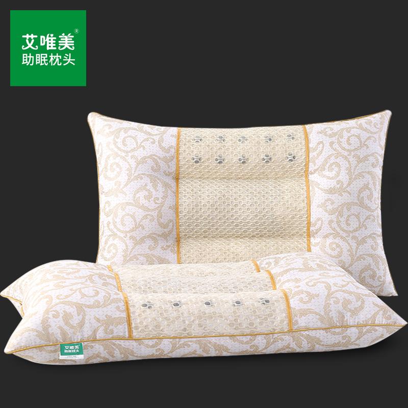 枕枕の磁力療法ケツメイシ護頚枕保健ラベンダー蕎麦快眠枕学生シングル枕ホテル