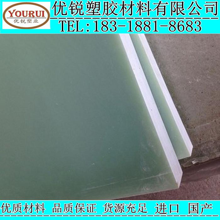 Black FR4 epoxy board insulation board, FR4 glass fiber board epoxy resin board 0.51234568mm