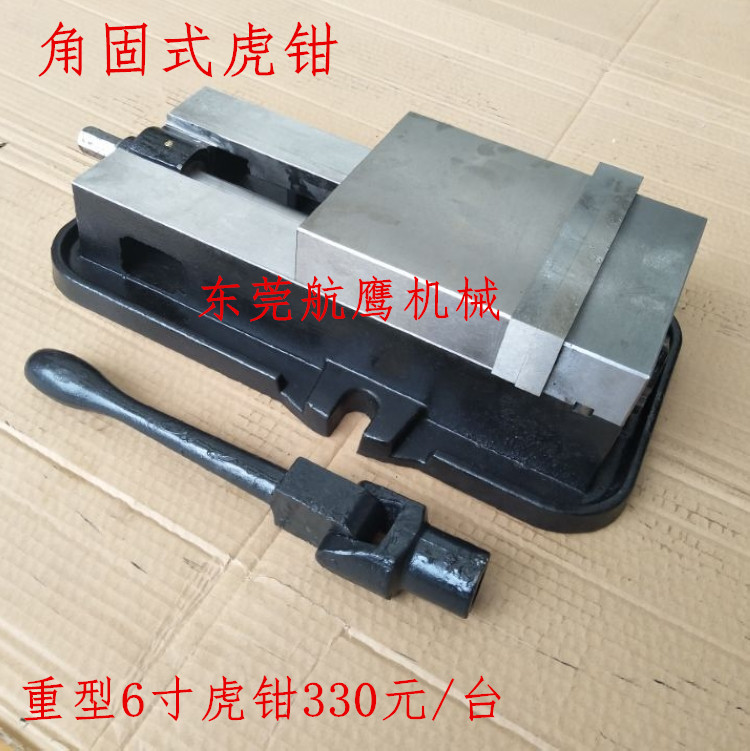 Bench vice vice clamp type solid angle milling machine CNC machining center machine vise clamp