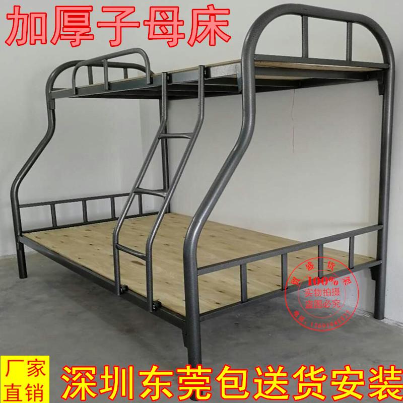 Shenzhen - Seite auf schalungen Bett bed Mitarbeiter unter der Mutter im Bett Oder Fenster Double bed - Bett - Zimmer - Kunst.
