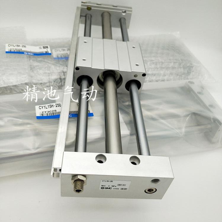 cax típusú páros - rod a CY1L32H-830835840845850855860865 mágneses