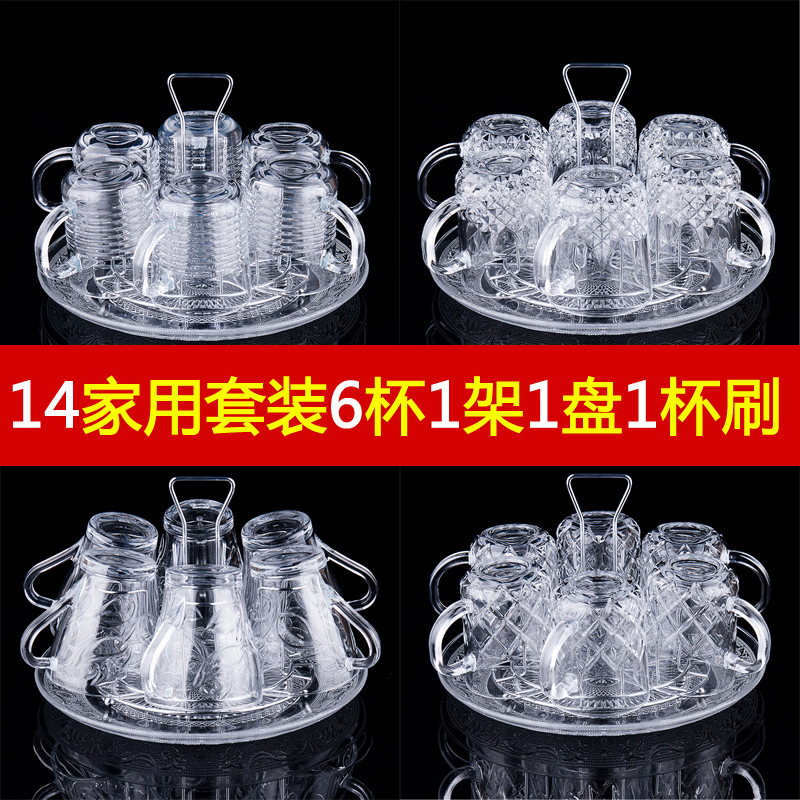Creative crystal glass cup 6 suit home heat-resistant large capacity cold water cup beer cup cup cup cup tea cup
