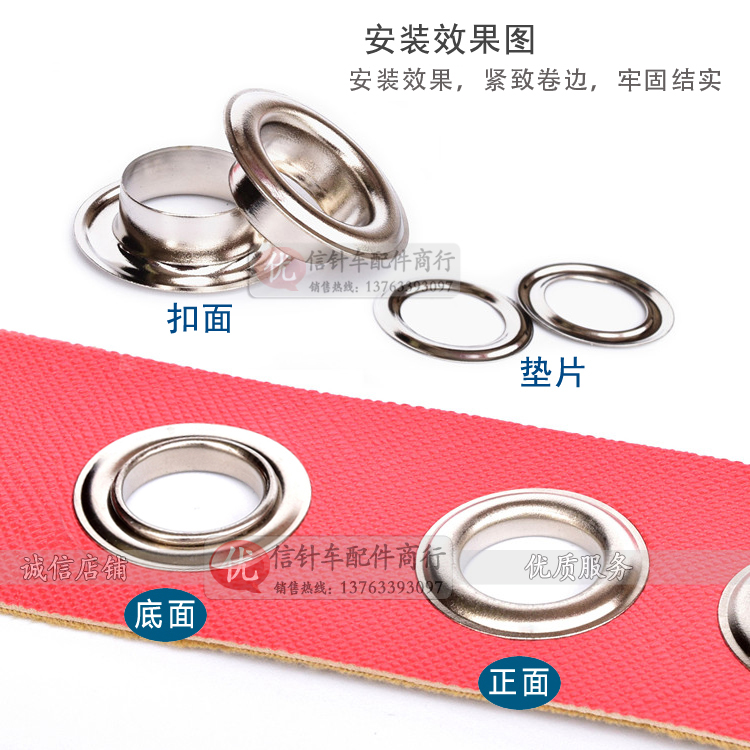 Hand knock eyelet eyelet button machine tool DIY buckle mold hollow rivet eyelets with 50 sets of buttons