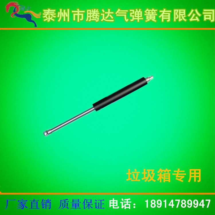 Factory direct air spring support rod, air support hydraulic rod, nitrogen spring 5-100KG spot - can be customized