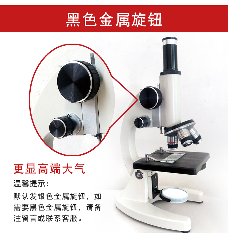 Optical microscope 640/2500 times students special scientific experiment breeding high power microscope children