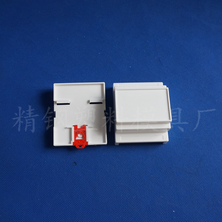 Guide electric housing safety grid isolation module instrument shell plastic shell 4-02:88X72X59MM